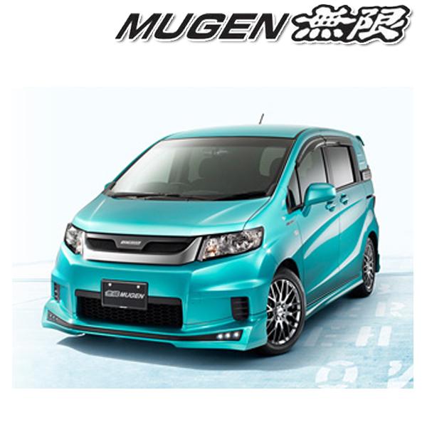 [送料無料][メーカー取り寄せ]MUGEN(無限) Styling Set / ウイングスポイラー 品番:61000-XLY-K0S0-ZZ カラー:未塗装