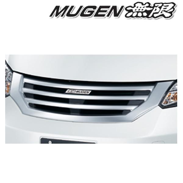 [メーカー取り寄せ]MUGEN(無限)Front Sports Grille / フロントスポーツグリル 品番:75100-XLK-K0S0-KS