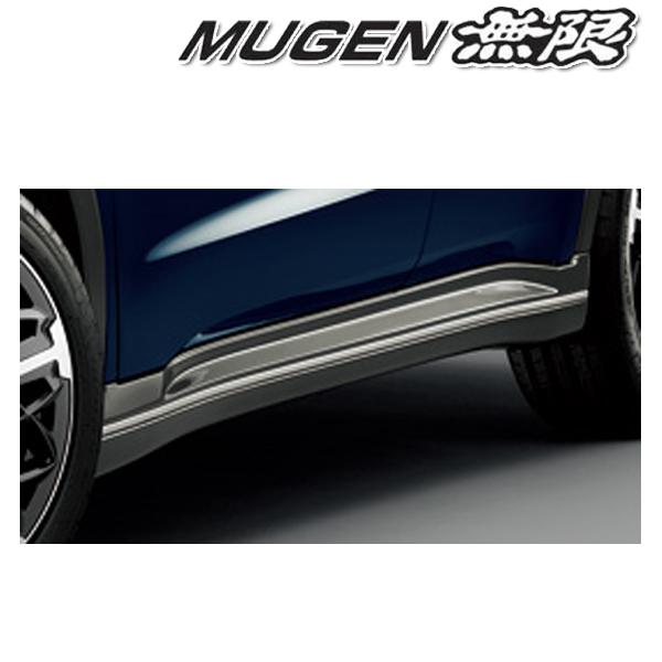 [メーカー取り寄せ]MUGEN(無限)Side Spoiler / サイドスポイラー 品番:70219-XMR-K0S0-ZZ