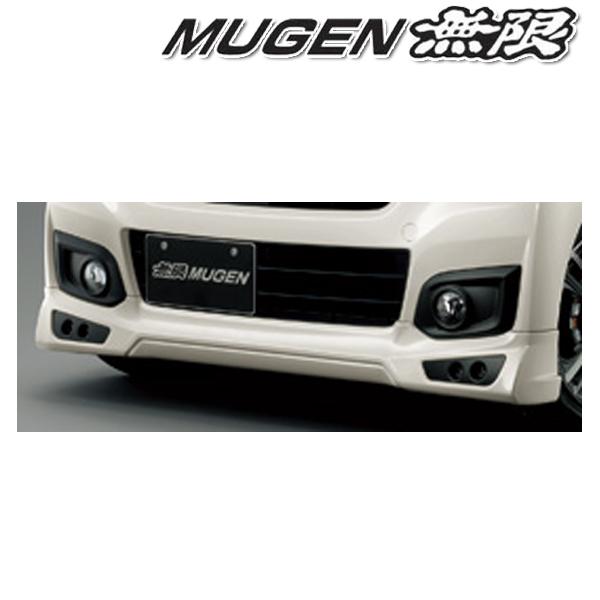 [メーカー取り寄せ]MUGEN(無限)Front Under Spoiler / フロントアンダースポイラー 品番:71110-XMM-K0S0-ZZ