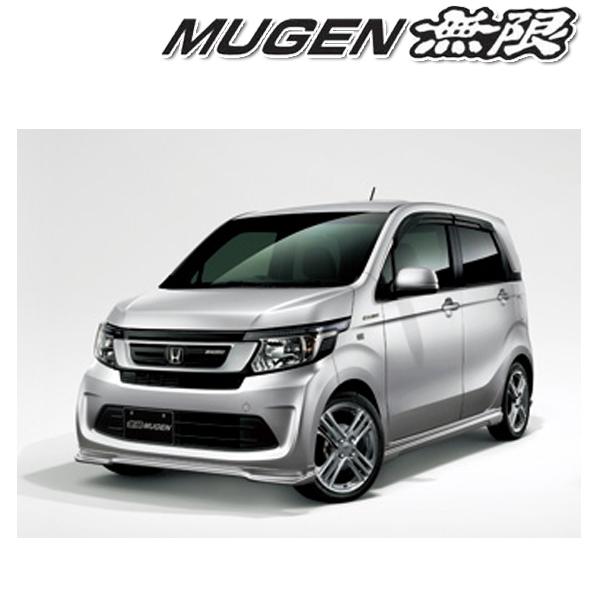[メーカー取り寄せ]MUGEN(無限)Styling Set / スタイリングセット 品番:61000-XMM-K1S0-TE