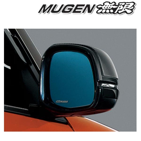 [メーカー取り寄せ]MUGEN(無限) HYDROPHILIC MIRROR / ハイドロフィリックミラー 品番:76200-XMG-K0S0