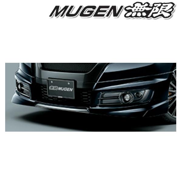 [送料無料][メーカー取り寄せ]MUGEN(無限)Front Under Spoiler / フロントアンダースポイラー 品番:71110-XML-K1S0-※※