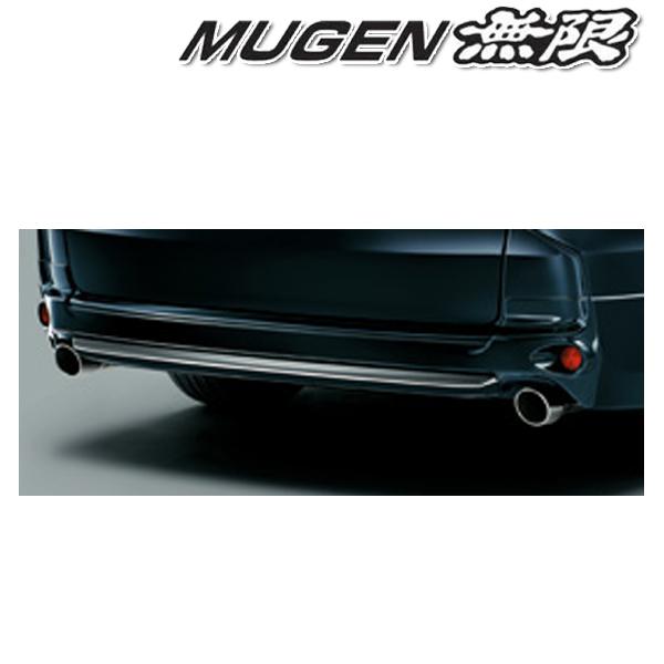 [送料無料][メーカー取り寄せ]MUGEN(無限)Rear Under Spoiler / リアアンダースポイラー 品番:84111-XML-K1S0-※※