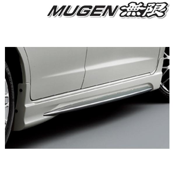 [メーカー取り寄せ]MUGEN(無限)Side Spoiler / サイドスポイラー 品番:70219-XLFD-K2S0-※※