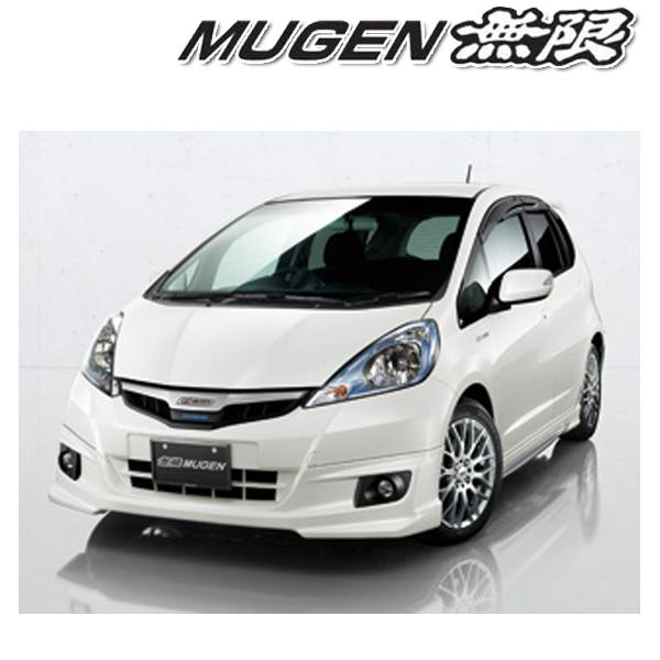 [メーカー取り寄せ]MUGEN(無限) Styling Set / スタイリングセット 品番:61000-XLFD-K0S0-ZZ カラー:未塗装 ※運送便規格サイズ外寸法の為別途発送手数料必要商品