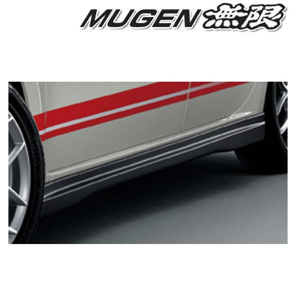 [メーカー取り寄せ]MUGEN(無限)SIDE LOWER SPOILER / サイドロアスポイラー 品番:70219-XMG-K1S0