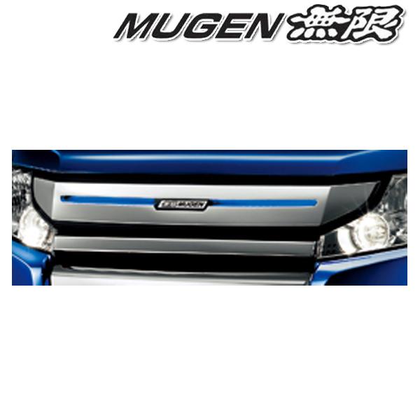 [メーカー取り寄せ]MUGEN(無限) Grille Illumination / グリルイルミネーション 品番:33600-XLS-K0S0