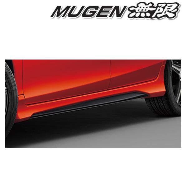 [送料無料][メーカー取り寄せ]MUGEN(無限)Side Spoiler / サイドスポイラー 品番:70219-XMS-K0S0-※※