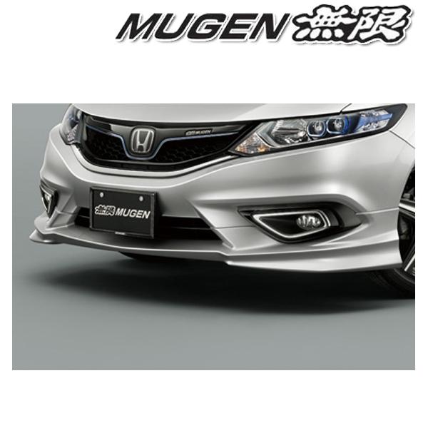 [メーカー取り寄せ]MUGEN(無限)Front Under Spoiler / フロントアンダースポイラー 品番:71110-XMS-K0S0-※※※規格範囲外サイズの為別途発送手数料必要となります