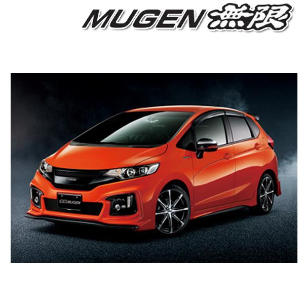 [メーカー取り寄せ]MUGEN(無限) Styling Set / スタイリングセット 品番:61000-XMK-K0S0-ZZ ※運送便規格サイズ外寸法の為別途発送手数料必要商品