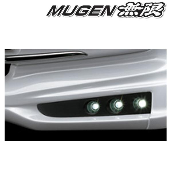 [メーカー取り寄せ]MUGEN (無限) Aero Illumination / エアロイルミネーション 品番:33400-XLSB-K0S0