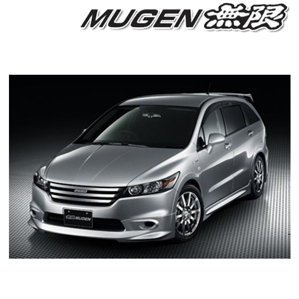 [メーカー取り寄せ]MUGEN (無限) Styling Set / スタイリングセット 品番: 61000-XLA-K0S0-ZZ ※運送便規格サイズ外寸法の為別途発送手数料必要商品