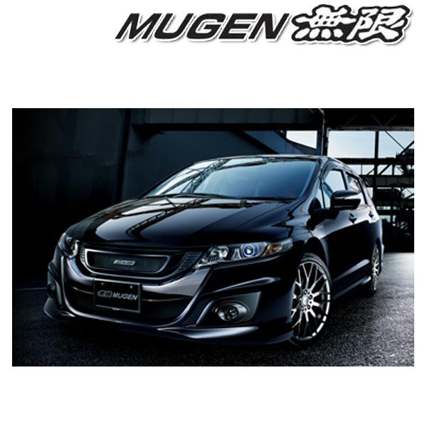 [メーカー取り寄せ]MUGEN(無限) Styling Set / スタイリングセット 品番:61000-XLNB-K0S0-※※(無限色記号) ※運送便規格サイズ外寸法の為別途発送手数料必要商品