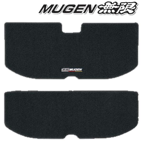[メーカー取り寄せ]MUGEN(無限)Sports Luggage Mat / スポーツラゲージマット 品番:08P11-XMM-K0S0-DG