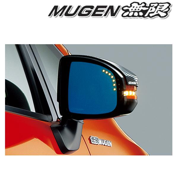 [メーカー取り寄せ]MUGEN (無限) Hydrophilic Mirror 品番:76200-XLFD-K0S0