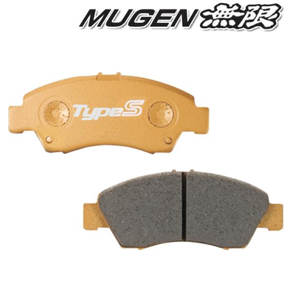 [メーカー取り寄せ]MUGEN(無限) Brake Pad -Type Sport- 品番:45022-XLT-K000