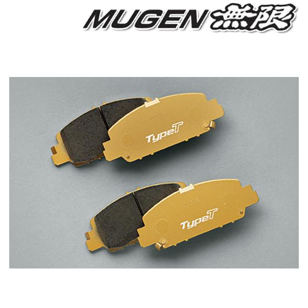 [メーカー取り寄せ]MUGEN(無限) Brake Pad -Type Touring- 品番: 45022-XML-K000