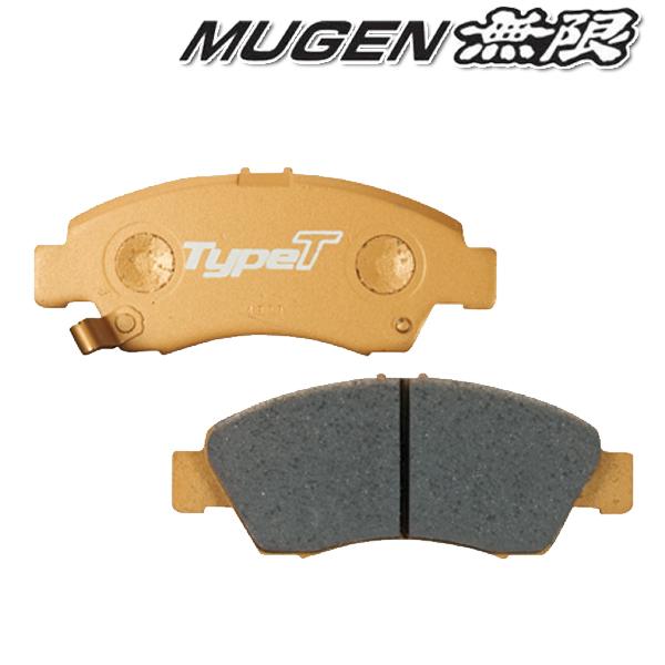 [メーカー取り寄せ]MUGEN(無限) Brake Pad - Type Touring - 品番:45022-XMD-K000