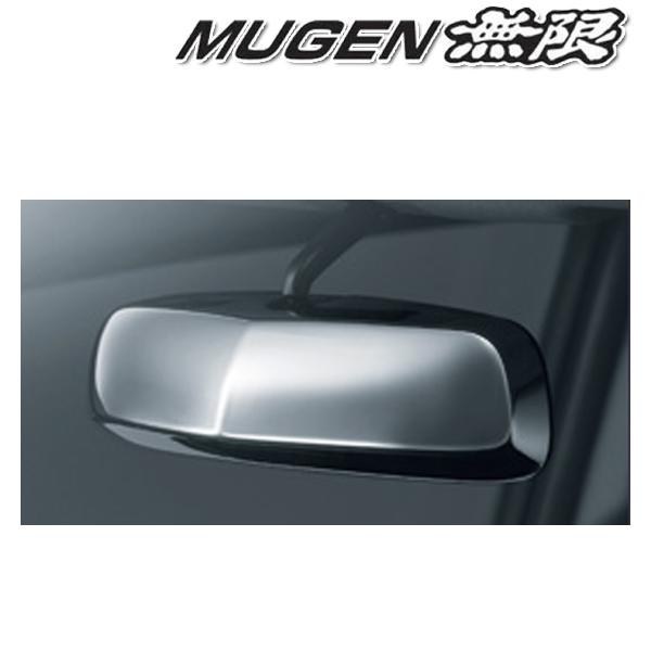 [メーカー取り寄せ]MUGEN(無限)Room Mirror Cover / ルームミラーカバー 品番:76450-XK7C-K0S0-MK