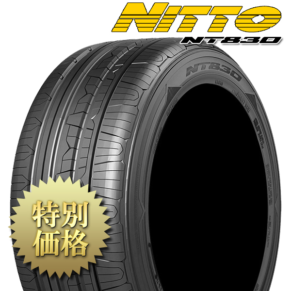 [在庫有り][製造:2017年]NITTO (ニットー)NT830 / エヌティー 830 サイズ: 165/55R15