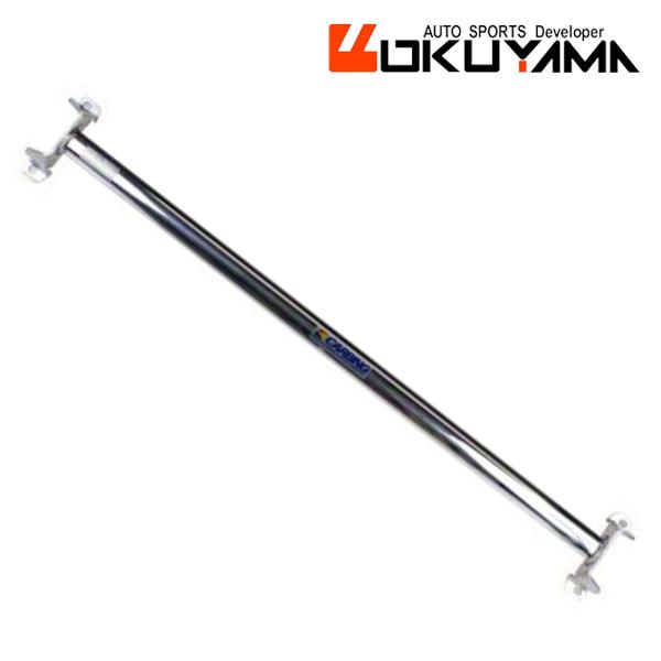 [メーカー取り寄せ]OKUYAMA (オクヤマ)ストラットタワーバー (フロント) 品番:651 055 0