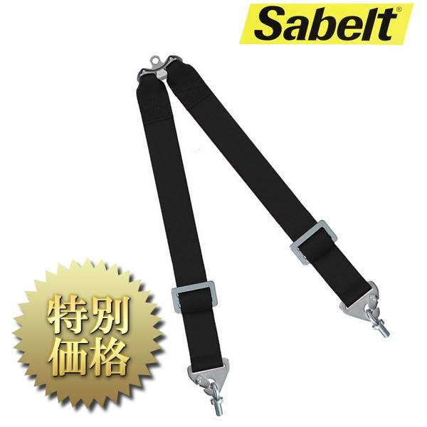 [メーカー取り寄せ]sabelt(サベルト)Sabelt CROTCH STRAP T-TYPE クロッチストラップ T-TYPE 品番:412850E