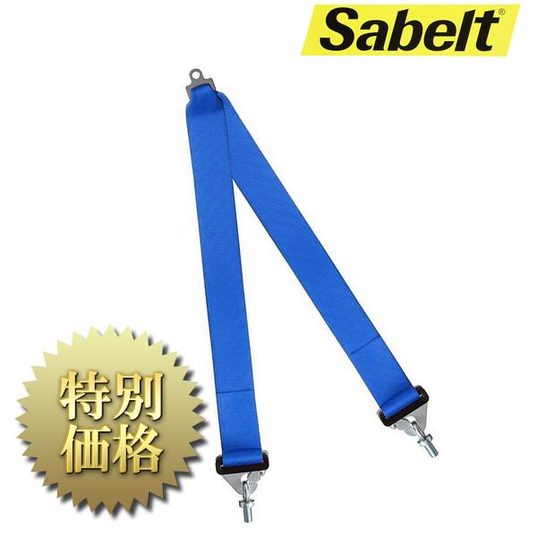 [メーカー取り寄せ]sabelt(サベルト)Sabelt CROTCH STRAP V-TYPE クロッチストラップ V-TYPE 品番:411853ME