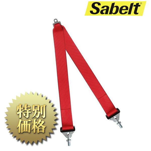 [メーカー取り寄せ]sabelt(サベルト)Sabelt CROTCH STRAP V-TYPE クロッチストラップ V-TYPE 品番:414853ME