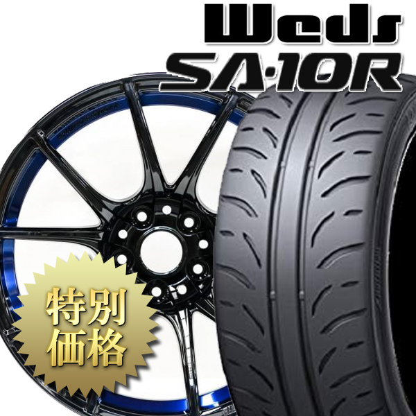 [送料無料][メーカー取り寄せ][製造:指定不可]タイヤホイール4本セット SA-10R + DIREZZA ZIII 1台分セット サイズ: 235/40+265/35R18