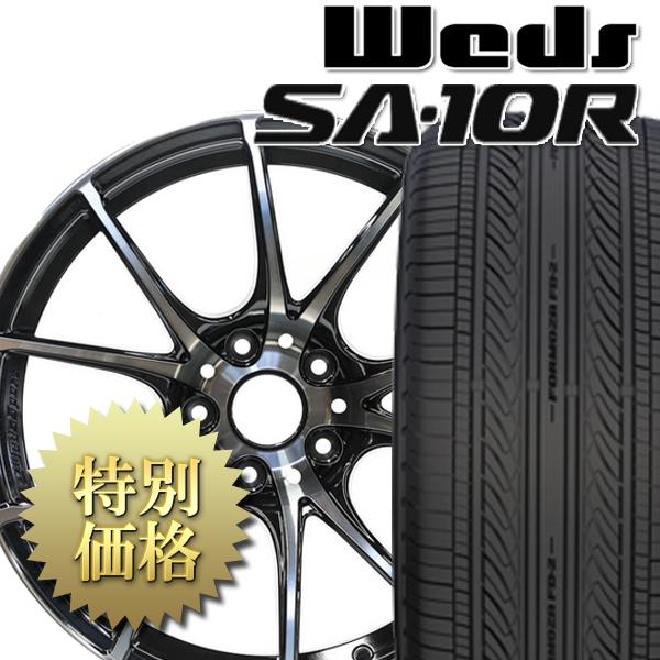[送料無料][メーカー取り寄せ][製造:指定不可]タイヤホイール4本セット SA-10R + FORMOZA FD2 1台分セット サイズ: 225/40R18