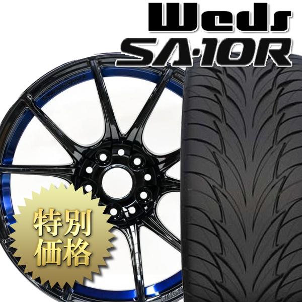 [送料無料][メーカー取り寄せ][製造:指定不可]タイヤホイール4本セット SA-10R + SS595 1台分セット サイズ: 245/40R18