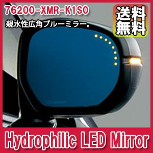 / Hydrophilic 品番:76200-XMR-K1S0 Mirror ハイドロリックLEDミラー LED (無限) [メーカー取り寄せ]MUGEN