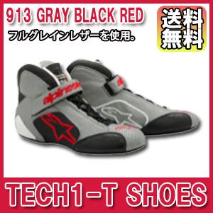 (2710015-1519) FIA8856-2000公認モデル アルパインスターズ レーシングシューズ ブラック×イエローフルーオ×シルバー (1519) TECH1-T