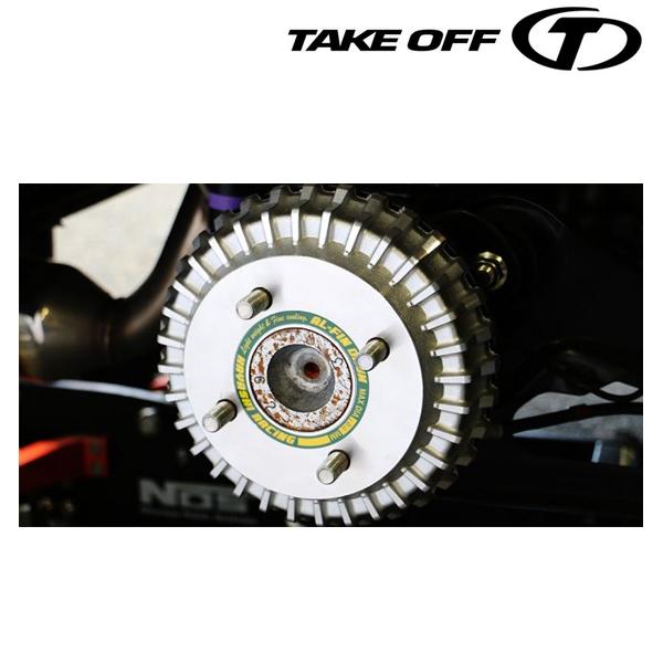 [メーカー取り寄せ]TAKEOFF(テイクオフ)HAYASHI Racing ALFINDRUM アルフィンドラム 品番: HAD0010
