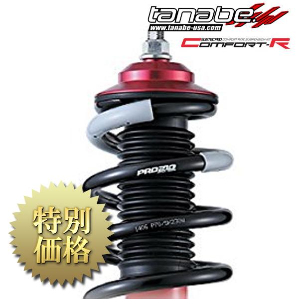 [送料無料][メーカー取り寄せ]tanabe(タナベ)SUSTEC PRO CR / サステックプロ CR 品番: CRH81WK