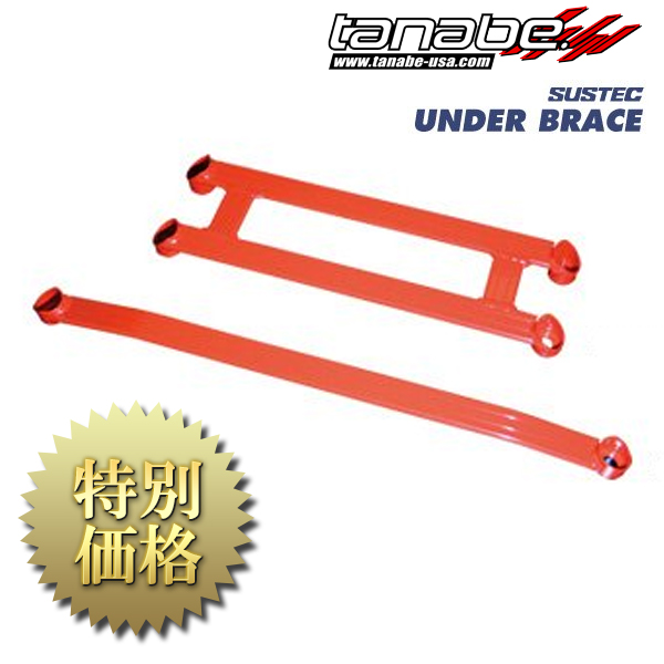 [メーカー取り寄せ]tanabe(タナベ) SUSTEC UNDER BARCE サステック アンダーブレース 品番:UBT30