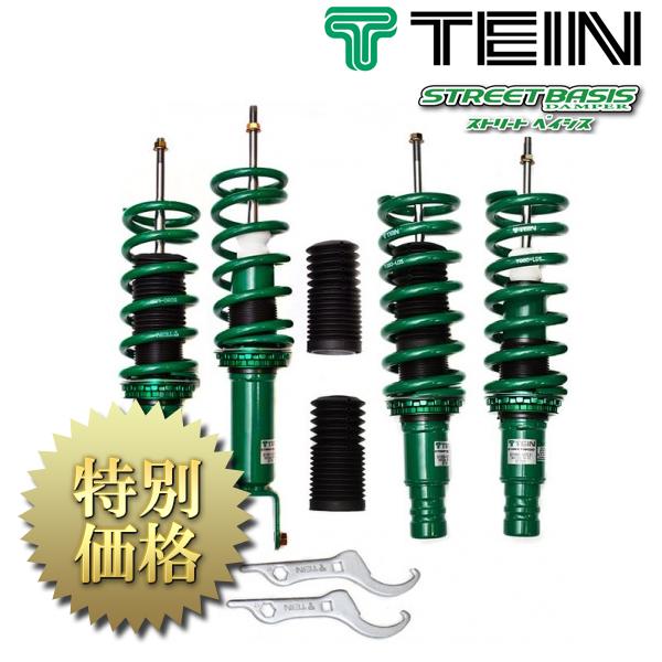 [送料無料][メーカー取り寄せ]TEIN(テイン) STREET BASIS / ストリートベイシス 品番:GSH02-11SS2