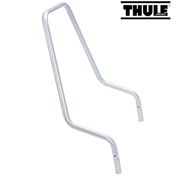 [メーカー取り寄せ]THULE (スーリー) スペアホイールアダプター 品番:TH9042