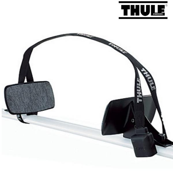 [メーカー取り寄せ]THULE (スーリー) Thule Hydroglide 873 / ハイドログライド 873 品番:TH873