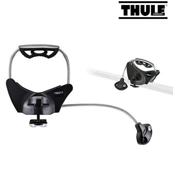 [メーカー取り寄せ]THULE (スーリー) Thule Multi-Purpose Carrier 855 マルチパーパスキャリア855 品番:TH855