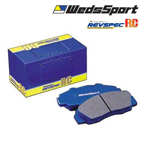[メーカー取り寄せ]Weds Sport(ウェッズスポーツ)REVSPEC RC / レブスペックRC 品番:RC-N540