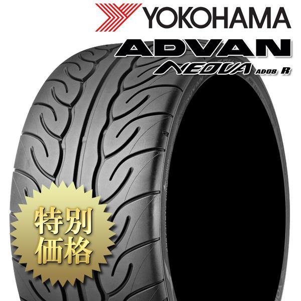 YOKOHAMA TIRE(ヨコハマタイヤ)ADVAN NEOVA AD08R アドバン ネオバ エイディー ゼロハチ アール サイズ: 255/40R18