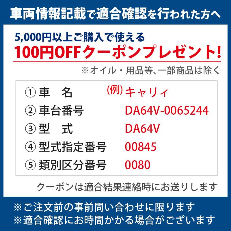 ティーダJC11SC11ジュークYF15ノートE11ウイングロードY12ワンタッチドライブシャフトブーツTG04R