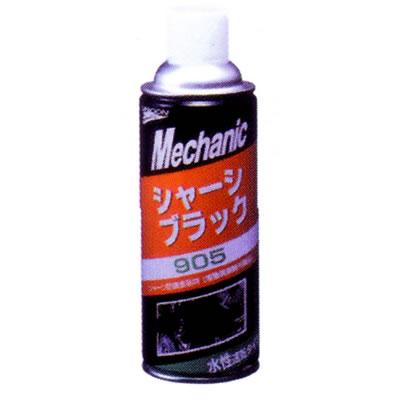 【石原薬品】ユニコン シャーシブラック906  24本セット