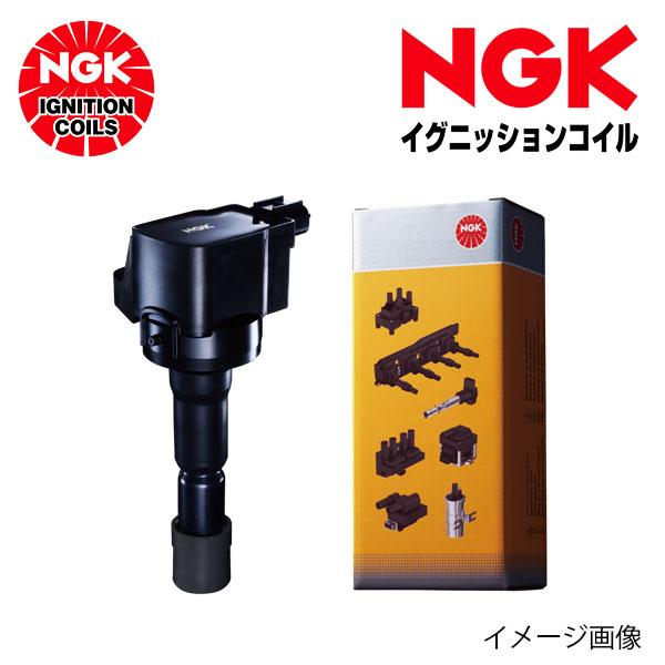 NGK 日本特殊陶業 マツダ 爆買い送料無料 ベリーサ DC5R 6~用イグニッションコイル 4本セット 2004 迅速な対応で商品をお届け致します U5405