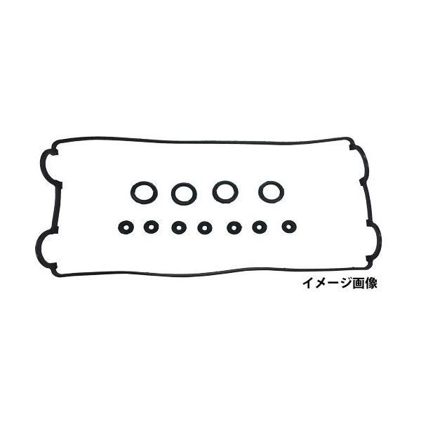 VC105S for the Miwa packing head cover gasket set Mitsubishi car
