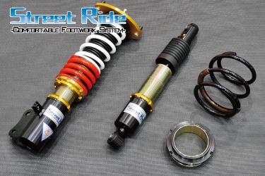 日本人気超絶の SRダンパー TYPE-K2 09.12~14.10用 モデルコンフォート ダイハツ タント/タントエグゼ L455S SRダンパー 09.12~14.10用 減衰力調整式 キット 車高調 キット SR-D403MC 送料無料, リトルプリンセス:6b2a97d0 --- gerber-bodin.fr