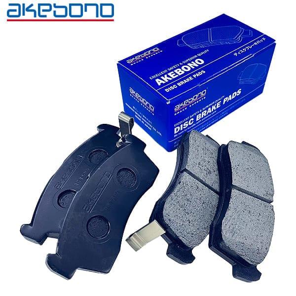 AKEBONO 曙ブレーキ工業 三菱 アウトレットセール 特集 キャンター FG70D 21.05~用 フロント AN-775WK セール特価 ディスクパッド