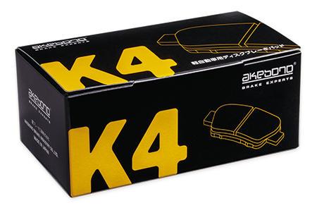 究極のブレーキパッド完成 軽自動車用のブレーキに革命を AKEBONO 曙ブレーキ工業 ダイハツ タントエグゼ 11.06~11.11 L465S K4 最安値 用 軽自動車用ディスクパッド K-683WK 限定特価